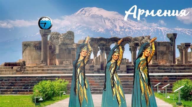 Армения отменила ограничения на заезд привитым от коронавируса